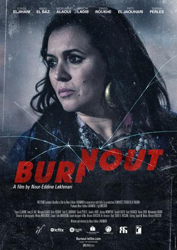 cinéma burn out